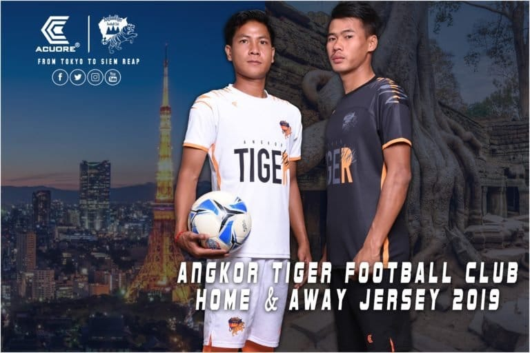 0d7c6846955 Angkor Tiger 2019 Kits Released | The Kitman