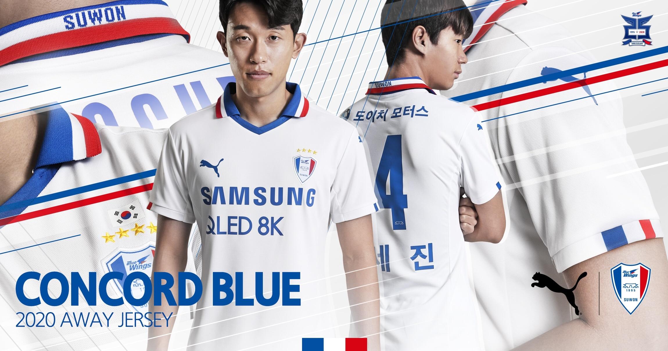 Suwon Samsung Bluewings 2020 Puma Kits