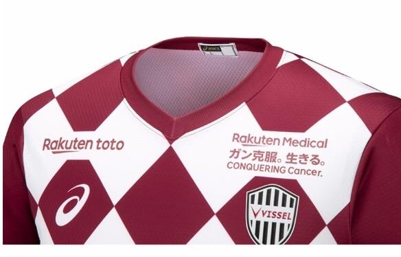 Vissel Kobe 2020 Asics Home Kit Released
