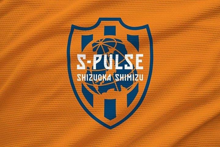 Shimziu S-Pulse 2020 Puma Home Kit